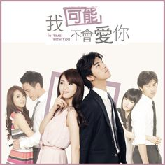 """In Time With You (tdrama). I'm up to ep 5. Reminds me very much of """"9 End, 2 Outs"""" so far."""