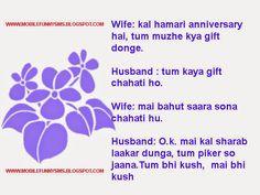 happy valentine funny sms