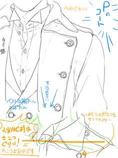 シャツ及びコート襟、ズボン皺の描き方メモ [3]