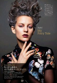 Beauty Trends For 2014 AW: My Fairy Tale - Vogue Japan October 2014 [Beauty]
