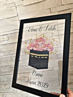 A Comprehensive Overview on Home Decoration - Modern Islamic Quotes, Islamic Images, Islamic Pictures, Quran Quotes, Alhamdulillah, Photos Islamiques, Image Transparent, Wall Decor Quotes, Islamic Wall Art