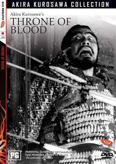 This Japanese film shows an influence from Shakespeare's Macbeth.