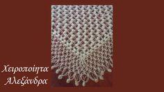 Πλεκτό τριγωνικό σάλι με puff και solomon - DIY  Puff stitch & Solomon's knot Crochet Triangular Shawl - Free crochet pattern