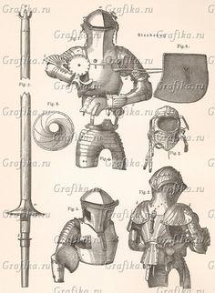 Экзоскелеты средневековых рыцарей - pro_vladimir