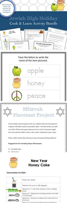 Jewish High Holiday Cook and Learn Activity Bundle: This is a perfect activity bundle for parents, teachers and homeschoolers with preschool or kindergarten aged children.  Learn about the Jewish High Holidays while spending quality time with the kids.  You'll love the engaging set of developmentally appropriate cultural puzzles, learning activities and even a mitzvah service project!  It also includes a recipe for Rosh Hashanah, complete with visual steps to help pre-readers in the kitchen.