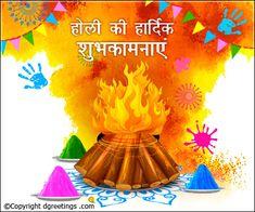 Holi Wishes Cards Happy Holi Quotes, Happy Holi Images, Happy Holi Wishes, Good Morning Beautiful Pictures, Beautiful Flowers Photos, Holi Festival Of Colours, Holi Colors, Holi Songs List, Happy Sankranti Wishes