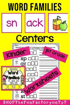FUN ways to practice first grade word families with these word family centers and worksheets. Teachers love this resource because teaching Language Arts is so much easier. Use for your small group Guided Reading and then place in centers for reinforcement Social Studies Resources, Reading Resources, Reading Activities, The Fun Factory, First Grade Classroom, Kindergarten Classroom, Family Worksheet, Thing 1, Teaching Language Arts