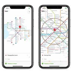 В приложении Яндекс.Метро на iOS обновился дизайн. Команда полностью переделала схемы метрополитенов и добавила на них больше информации. Ios, Electronics, Phone, Telephone, Mobile Phones, Consumer Electronics