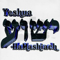 """Yeshua Ha'Mashiach... My new favorite name for Jesus! It is Hebrew for """"Jesus the Messiah"""""""