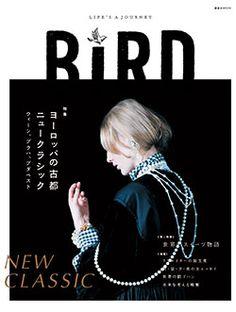 BIRD | バード 第2号 ヨーロッパの古都 ニュークラシック