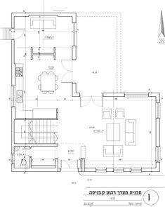 פטיו חיצוני המיועד לאירוח המוני, גישה מהסלון ומהמטבח ושביל מיוחד לאורחים הפכו את הגינה למוקד ההתרחשות בבית פרטי במושב בני ציון House Plans, Floor Plans, House Design, How To Plan, Architecture, Israel, Home, Decor, Home Architecture