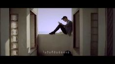 Otiie - อโลน (Alone)  [Official Music Video]