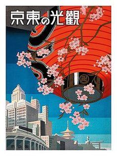 tokyo,japan,lantern,cherry blossoms,vintage travel poster,retro,poster art,vintage advertising,vintage travel,