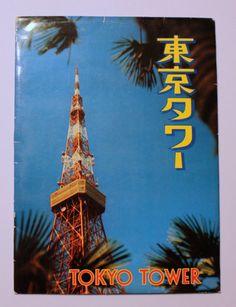 Vintage  Postcards Tokyo Tower Japan Asian by cozylittlecorner, $10.00