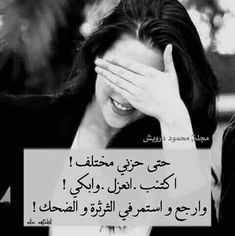 10+ Best my words images | words, arabic words, arabic quotes