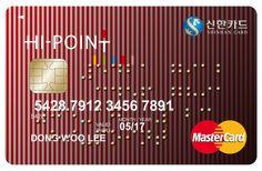 신한카드 세계 최초 점자카드 출시  card.jpg