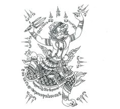 Sak yant – hanuman | thai guide thailand, There are several different sak yant designs available for those who would like to have a hanuman yant. Description from design.newtattoo.net. I searched for this on bing.com/images