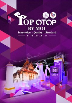 Design Brochure : Top otop by moi
