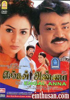 Engal Anna 2004 Tamil Movie Online In Hd Einthusan Vijayakanth Namitha Prabhu Deva Swarnamalya Directed B Tamil Movies Online Tamil Movies Movies Online