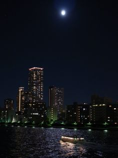 Moon and river