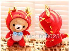 Rilakkuma Wearing Zodiac Mascot Costumes (7)