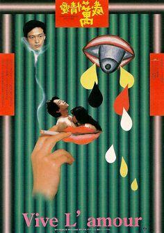 "goodbyedragoninn: """" Vive L'Amour poster by Tadanori Yokoo. "" """