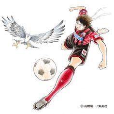 Captain Tsubasa - Matsuyama Hikaru #キャプテン翼 #松山光
