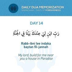 Dua Build me a house Dua For Ramadan, Ramadan Prayer, Ramadan Mubarak, Jumma Mubarak, Prayer Verses, Quran Verses, Quran Quotes, Islamic Prayer, Islamic Teachings