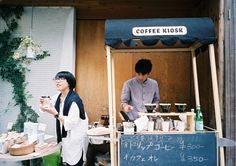 ++ photography by : hiki. Love the coffee/cafe community in japan.
