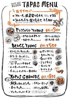 【ブルーチェ】スペインのバル風小皿料理《タパスメニュー》が新登場!!