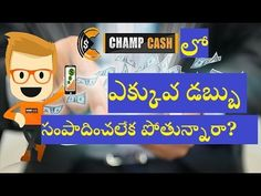 Earn Ultimate Money on Daily work , Online Shoping on Champcash - 2017 offers -  http://www.wahmmo.com/earn-ultimate-money-on-daily-work-online-shoping-on-champcash-2017-offers/ -  - WAHMMO
