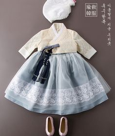 Cardboard Costume, Modern Hanbok, Korean Dress, Baby Costumes, Traditional Dresses, Baby Dress, Doll Clothes, Kids Fashion, Outfits