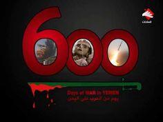 600 Days of WAR on Yemen #600daysGenocide