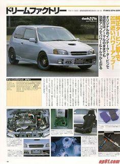 Toyota starlet glanza turbo