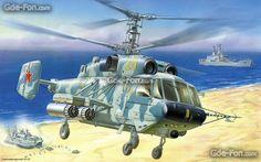 вертолет семьи Камова  .............оснащен большим числом электроники по поиску подводных лодок