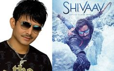 Shivaay leaked online: Ajay Devgn's team to take legal action against Kamaal R Khan