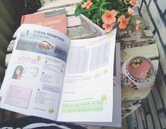 Russian Language Course, Learn Russian, Joy, Learning, Souvenir, Glee, Studying, Teaching, Being Happy