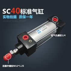 SC40*175-S 40mm Bore 175mm Stroke SC40X175-S SC Series Single Rod Standard Pneumatic Air Cylinder SC40-175-S