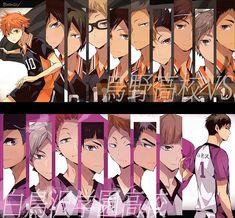 ship them tbh Haikyuu Karasuno, Haikyuu Funny, Haikyuu Manga, Haikyuu Fanart, Nishinoya, Kagehina, Cartoon As Anime, Anime Chibi, Manga Anime