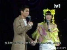 Anita Mui & Andy Lau 梅艳芳 & 刘德华 - 月亮代表我的心 - YouTube