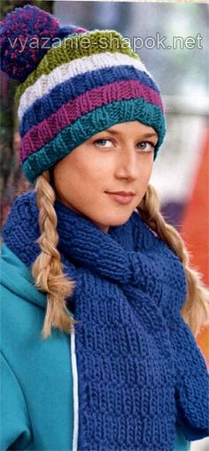 шапка с помпоном и шарф