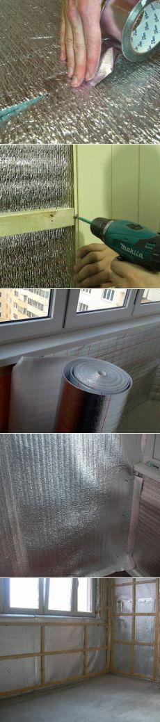 Самостоятельное утепление помещения с помощью пенофола