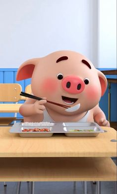 Pig Illustration, Illustrations, Pig Drawing, Little Pigs, Piggy Bank, Table Lamp, Wallpapers, Food, Funny