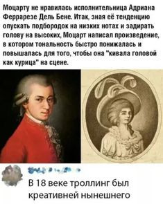 (87) Одноклассники Stupid Memes, Funny Jokes, Anime Mems, Russian Humor, True Memes, Jokes Quotes, Laughing So Hard, Just For Laughs, Quotations