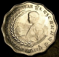 1975 Bhutan 10 Chetrums RARE Coin in Great Shape! Sharp Details!