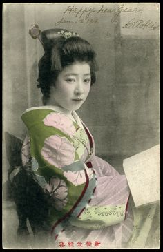 New Year Card 1911 f