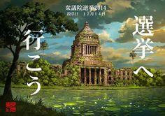 Tokyo Genso Works - Imgur
