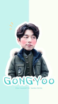 Gong Yoo Oppa Ya, Goblin The Lonely And Great God, Goblin Korean Drama, Goblin Gong Yoo, Ji Eun Tak, Goblin Kdrama, South Korea Seoul, Yoo Gong, Kwon Hyuk