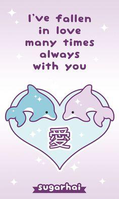 Super cute love quote for your boyfriend or girlfriend.
