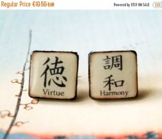 SALE Virtue Harmony Japanese ideograms Square15 by paperthoughts